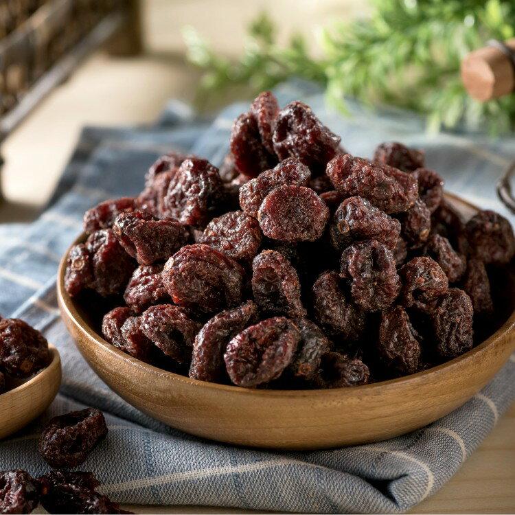 加拿大A級紅鑽蔓越莓300g