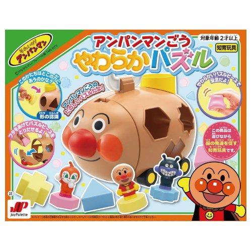 《 麵包超人 》ANP 形狀認知知育玩具