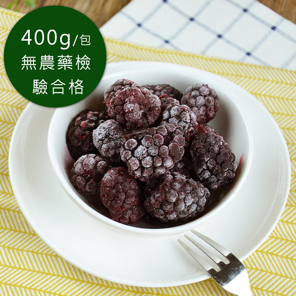 【幸美生技】進口急凍莓果 波森莓 400g - 限時優惠好康折扣