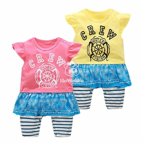 嬰兒短袖兔裝  假兩件寶寶連身裝 裙兔裝 嬰幼兒童裝 CAB22326 好娃娃