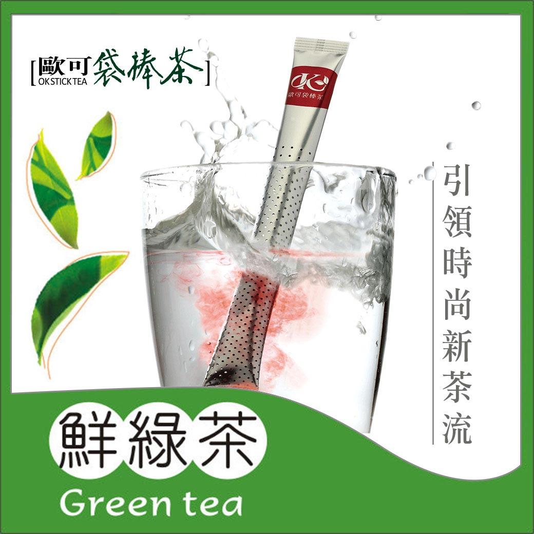 歐可茶葉 OK TEA 歐可茶葉 袋棒茶 E01鮮綠茶(15包/ 盒)