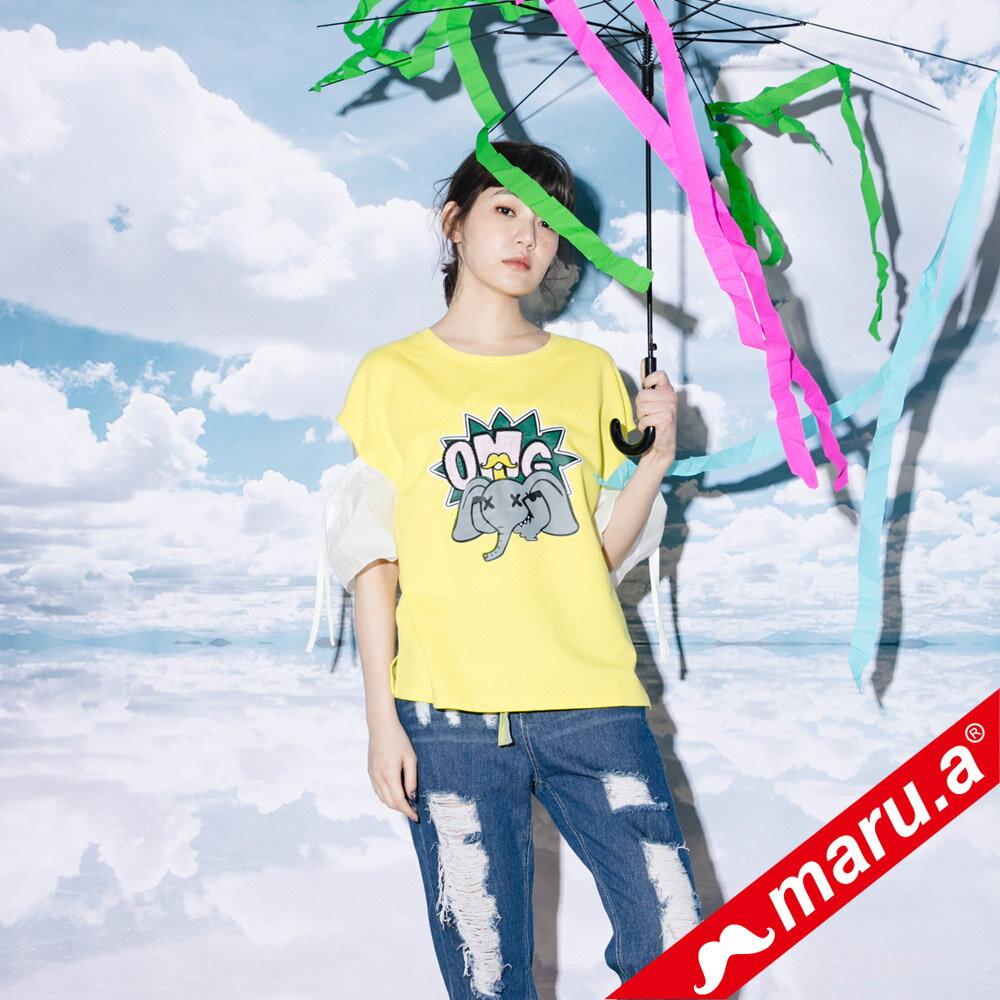 【maru.a】OMG小飛象露肩拼接袖T-Shirt(2色)8311219 4