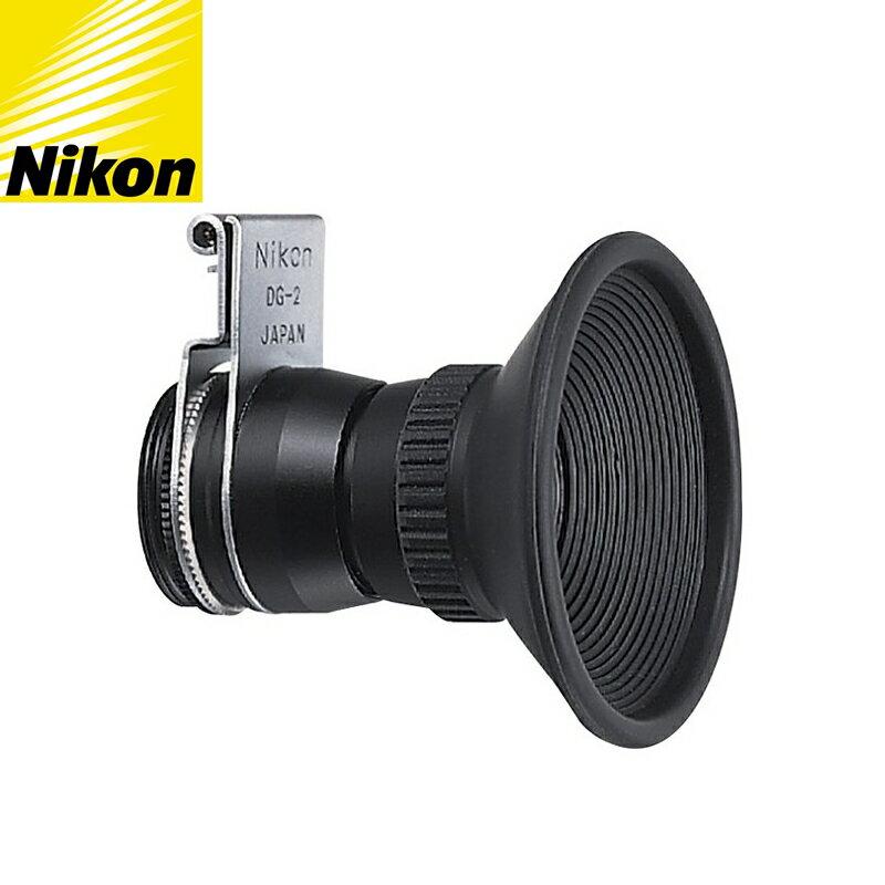 又敗家@原廠Nikon放大器DG-2放大器適F,F2,F3,F3AF,FM,FM2,FM2/T,FM2n,FM3A,FE,FE2,FA,Nikkormat EL,EL2,ELW和Photomic 系列Carl Zeiss Ikon, Fuji GA645, Voigtlander Bessa R2A/R2M, R3A/R3M, R4A/R4M, Epson R-D1 Nikon原廠放大器DG-2加大器二倍接目鏡放大器兩倍放大器2X接目放大器2倍放大器2X放大器