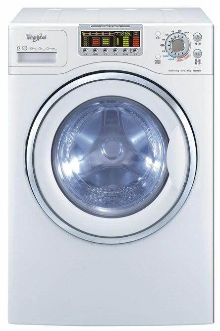 昇汶家電批發:Whirlpool 惠而浦 WD15R 洗脫烘滾筒式洗衣機(15KG)
