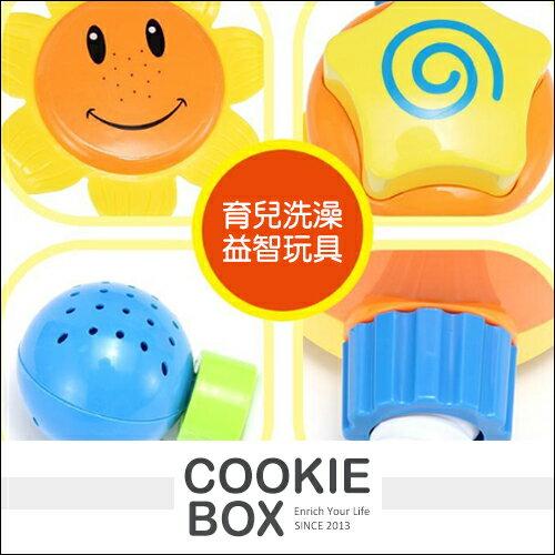 愛兒優 兒童 向日葵 洗澡 玩具 浴室 卡通 水龍頭 蓮蓬頭 噴水 戲水 造型玩具 親子 教育 *餅乾盒子*