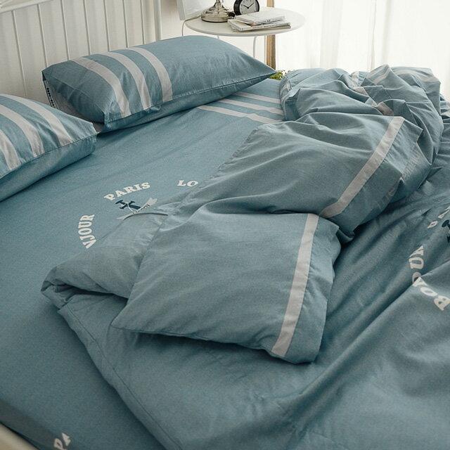 床包被套組 / 雙人【日安巴黎 】含兩件枕套四件組,精梳棉 / 台灣製 絲薇諾 2