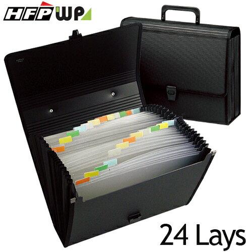 HFPWP 24層手提公事夾  F424  A4