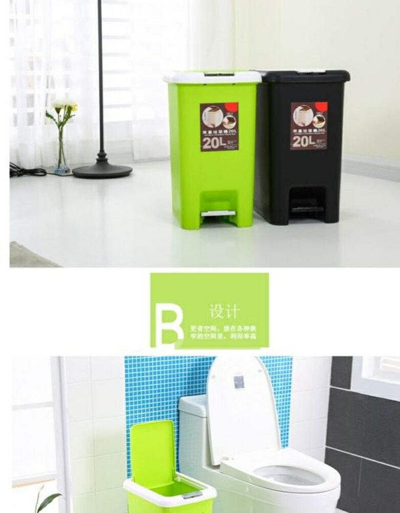 垃圾桶大號垃圾筒手按腳踏垃圾桶有蓋創意塑膠辦公室衛生間客廳廚房家用jyigo 清涼一夏钜惠