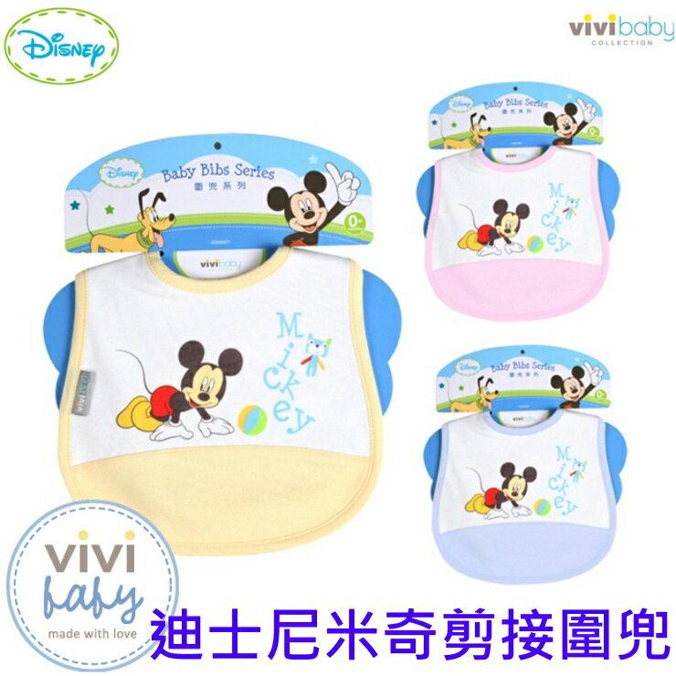 【寶貝樂園】Vivibaby迪士尼Mickey米奇剪接圍兜(黃/粉/藍)