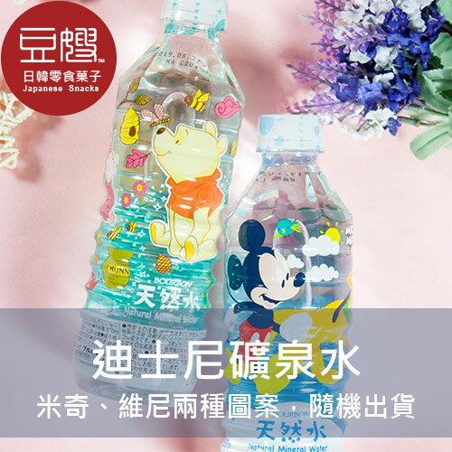 【豆嫂】日本水北日本迪士尼聯名ION礦泉水(隨機出貨)★5月宅配$499免運★