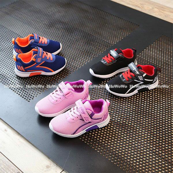 寶寶鞋 網眼布學步鞋/中童鞋 板鞋 (16-18.5cm) KL1625