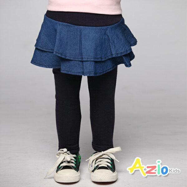 Azio Kids美國派:《美國派童裝》褲裙不倒絨雙層荷葉擺鬆緊內搭褲裙(藍)