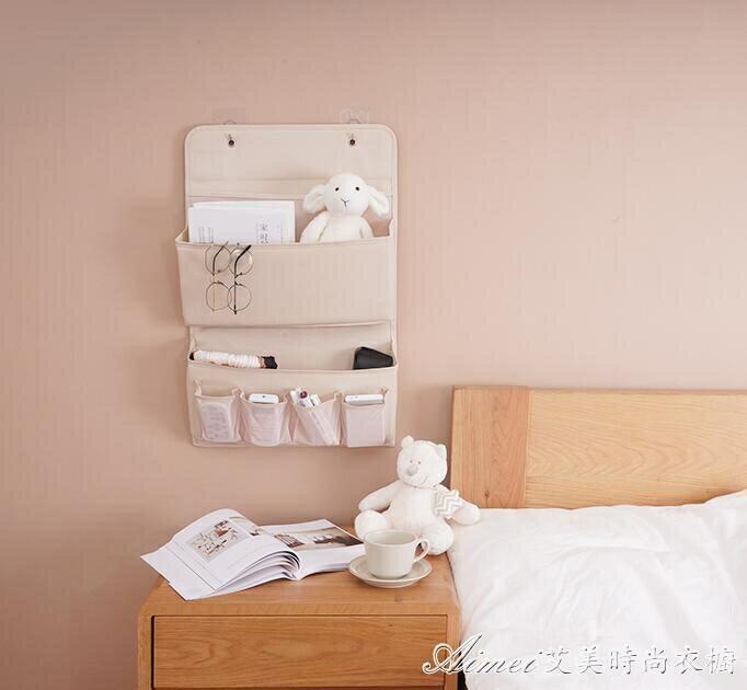 掛袋嬰兒床掛袋床頭收納袋多功能尿布收納床邊嬰兒置物袋整理袋-速發免運 奇貨居