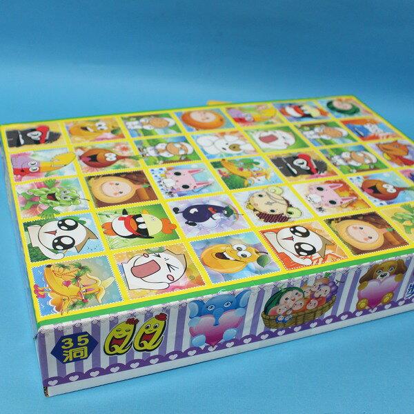 35孔洞洞樂 中紙盒 戳戳樂 戳洞樂 / 一個入 { 特220 }  小孔環保托洞組 1
