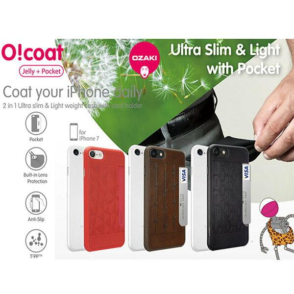 OzakiO!coat0.3Pocket+Jelly2in1iPhone7皮紋口袋+霧透超薄保護殼2合1