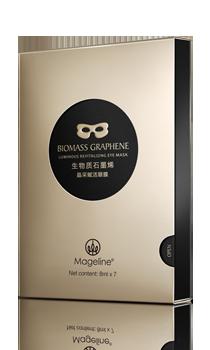 Mageline石墨烯晶彩眼膜-7pcs/盒