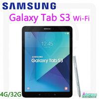 Samsung 三星到【星欣】SAMSUNG Galaxy Tab S3(T820) Wi-Fi 9.7吋 配備S Pen 觸控筆 可通話平板 直購價
