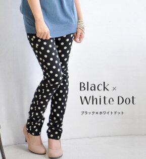 日本必買女裝e-zakka圓點花樣女士緊身內搭褲-免運代購