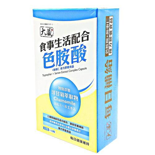 【小資屋】大藏Okura 全新升級新包裝 色胺酸+酸棗仁(40粒)效期2020.4.24