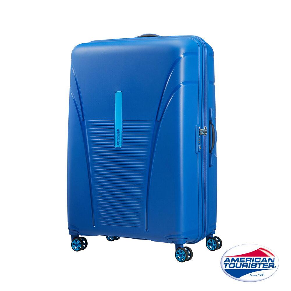 AT美國旅行者  Skytracer飛機輪硬殼嵌合式TSA行李箱31吋 (亮藍) - 限時優惠好康折扣