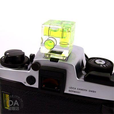 《DA量販店》精準 相機用 水平儀 熱靴座 機頂 三向 三軸 三氣泡 (36-194)