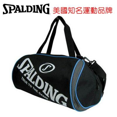 永昌文具【SPALDING】 斯伯丁 袋類系列 SPB5311N91 三顆裝休閒兩用袋(黑灰) /個