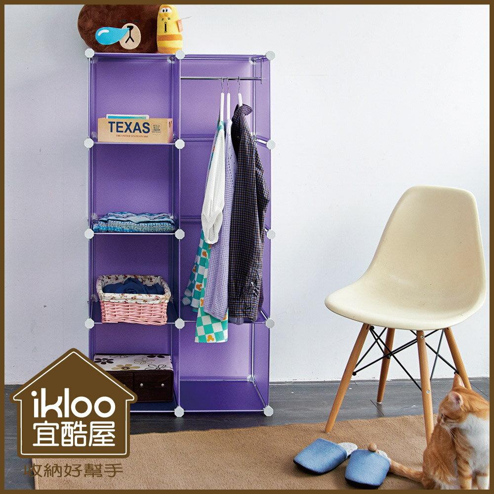 【ikloo】魔術空間8格衣櫥組合櫃(附門) 0