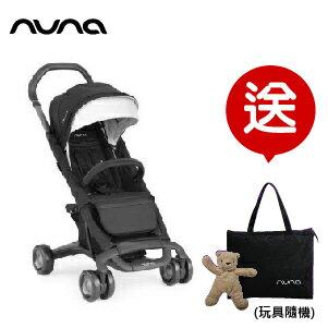 【特價$9900再送專屬手提袋+玩具(隨機)】荷蘭【Nuna】Pepp Luxx 二代時尚手推車(黑色)