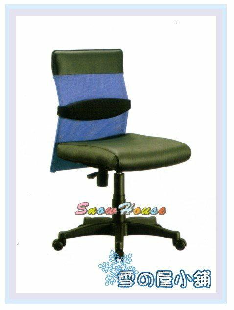 ╭☆雪之屋居家生活館☆╯AA239-03 辦公椅7004(黑皮+藍網布/無扶手)/電腦椅/洽談椅/會客椅/櫃檯椅/休閒椅