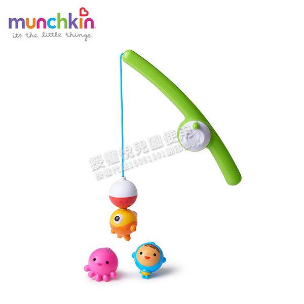 美國munchkin釣魚洗澡玩具【悅兒園婦幼生活館】