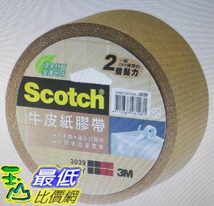[COSCO代購]W1177493MScotch牛皮紙膠帶#303912捲組(48mmX40yd)
