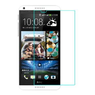 HTC Desire 820 高硬度鋼化玻璃螢幕貼