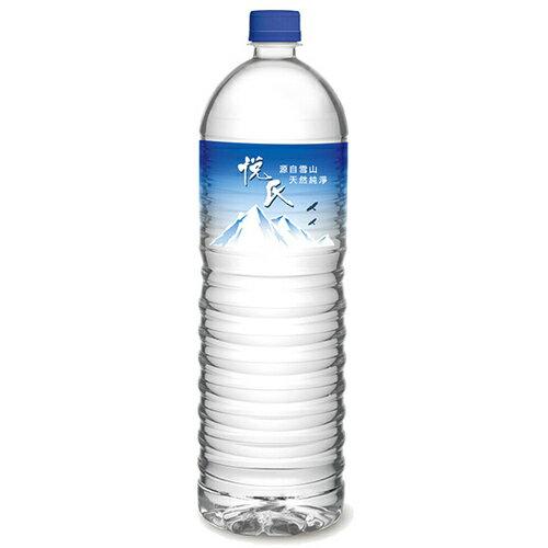 悅氏 礦泉水 1500ml