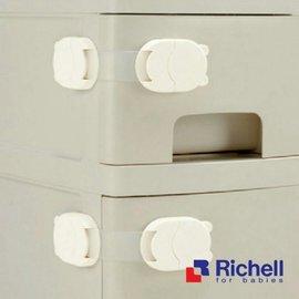 『121婦嬰用品館』Richell 小型多功能固定扣2入/組