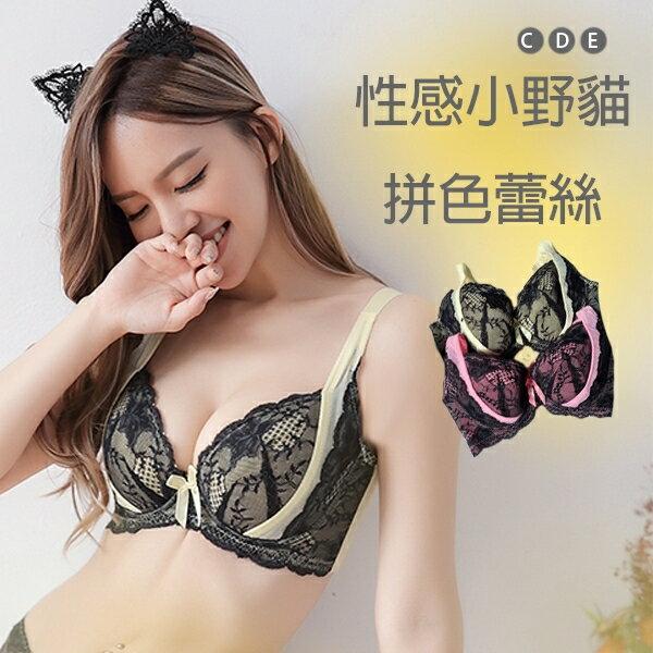 內衣性感小野貓低脊心收副乳集中CDE25152台灣製