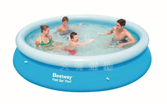 Bestway 366*76 CM 簡易水池 厚膠 碟型 家庭 游泳池 遊戲池 戲水池 D00051