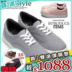 任2+贈1增高墊1088元-休閒鞋ManStyle潮流嚴選MIT台灣製女鞋素雅帆布綁帶休閒鞋【01S1155】