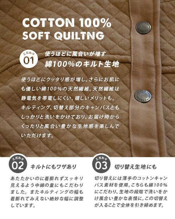 e-zakkamania兒童連帽夾克外套 / 60477-1103345。9色。(5940)日本必買 日本樂天代購 4