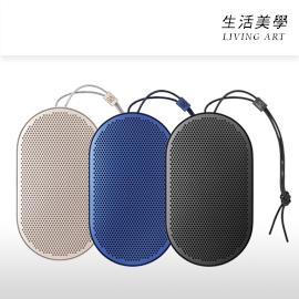 嘉頓國際 平輸 B&O PLAY P2 藍牙喇叭 無線立體音撥放 1顆全音域單體+1顆高音單體 內建mic麥克風可進行語音通話