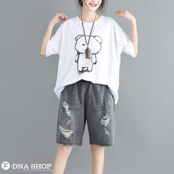 加大尺碼★F-DNA★孤獨熊印圖竹節棉短袖上衣T恤(白-大碼F)【EG22052】 2