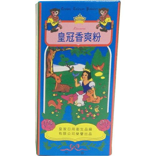 皇冠 香爽粉(紙盒)(90g / 盒) [大買家] 2