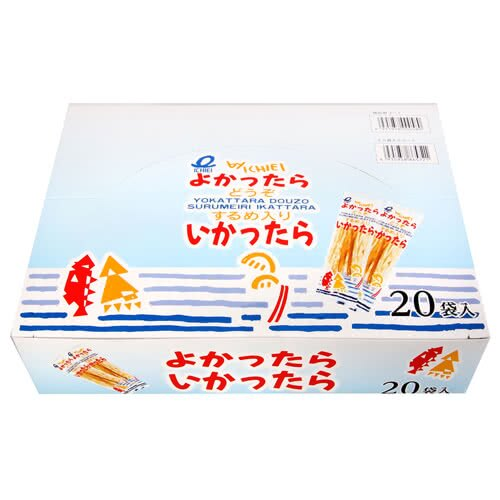 【一榮食品】 鱈魚花枝絲20袋入-盒裝 120g 烤魚絲 鱈魚絲 魷魚絲 3.18-4 / 7店休 暫停出貨 2