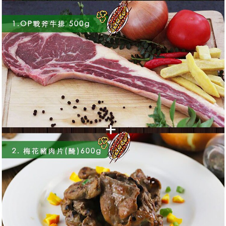 【免運】【陸霸王】103 戰神烤肉組8-10人露營 / 美食 / 下殺49折 4