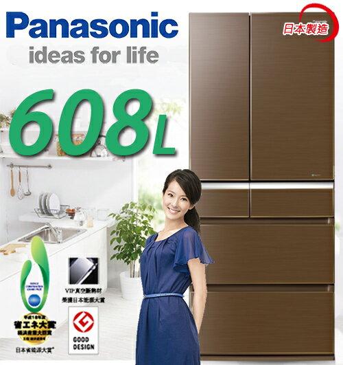 Panasonic國際牌 608L頂級ECONAVI六門變頻冰箱 NR-F610VG 日本原裝 含基本安裝