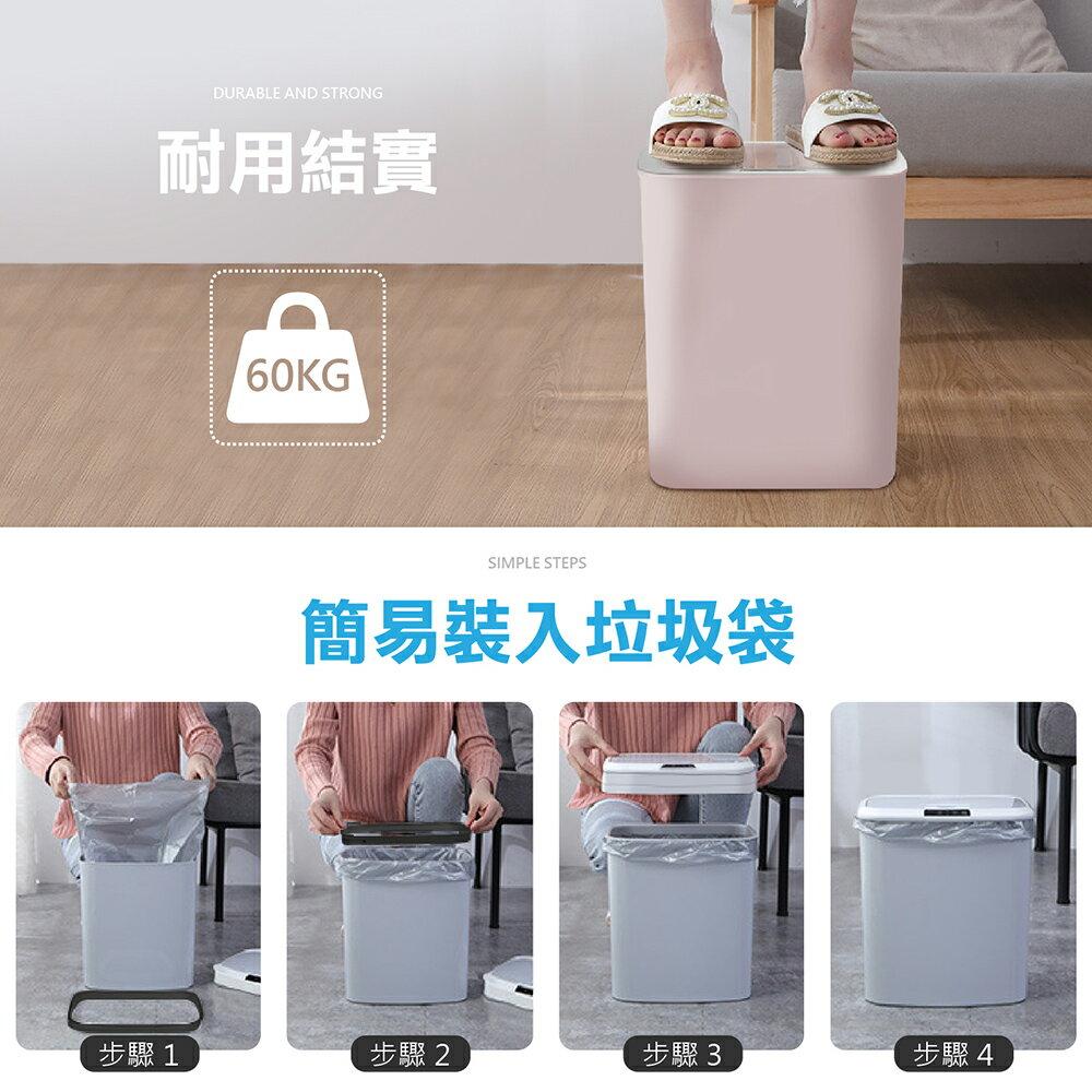 【免運費 自動感應 垃圾桶 智能觸碰 一踢就開】感應式垃圾桶 智能垃圾桶 感應垃圾桶 浴室 垃圾桶 分類垃圾筒 廁所 7