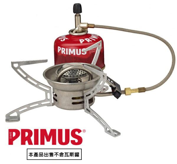 【鄉野情戶外用品店】Primus