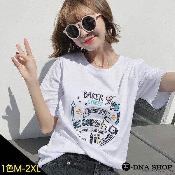 F-DNA★刺繡BAKER塗鴉圓領短袖上衣T恤(白-M-2XL)【ET12630】