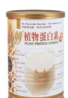 阿邦小舖 肯寶KB99植物蛋白素450公克