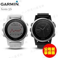 母親節禮物推薦3C:手機、運動手錶、相機及拍立得到【露營趣】中和安坑 GARMIN 公司貨享保固 fenix 5S 輕量美型款 複合式戶外GPS腕錶 運動智能手錶 智能錶 運動手錶