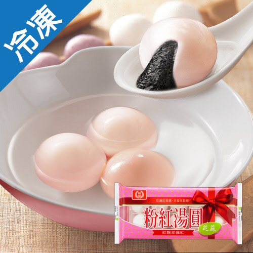 桂冠粉紅芝麻湯圓200g【愛買冷凍】